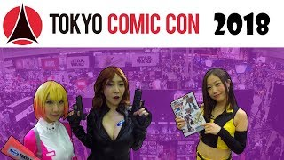Tokyo Comic-Con 2018 FIGURES, ART & GOODS, Makuhari Messe 東京コミコン2018年 フィギュア,アート,グッズ編、幕張メッセ