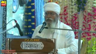 ਸ਼ੇਰਪੁਰ ਕਲਾਂ (ਲੁਧਿਆਣਾ) ਕਥਾ ਕੀਰਤਨ | BABA NANAD SINGH Ji's Birthday | by Baba Charan Singh Ji