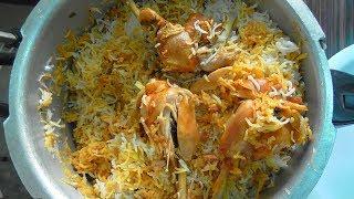 Chicken Dum Biryani In Pressure Cooker    ప్రెషర్ కుక్కర్లో చికెన్ దమ్  బిర్యానీ  ఈలా వండిచుడండి .