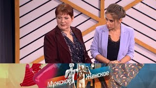 Мужское / Женское - Против лома нет приема. Выпуск от 15.03.2018
