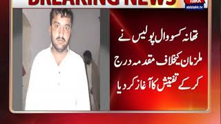 3 Kg Charas Recovered, Two Accused Arrested In Chichawatni