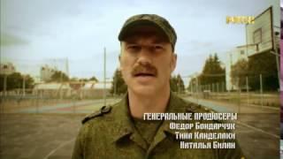 Военный фитнес 1
