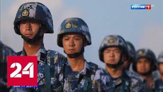 Ворота уже закрыты: Китай потребовал прекратить работу генконсульства США в Чэнду - Россия 24