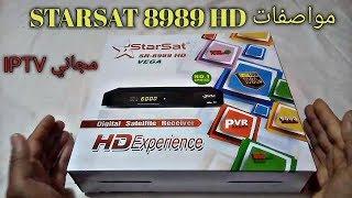 Starsat Sr 8989 Hd Vega