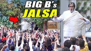 Amitabh Bachchan's AMAZING Dance With FANS Outside House JALSA ,Juhu,Mumbai On Sunday 13th May,2018