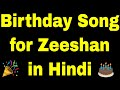 Birthday Song for Zeeshan - Happy Birthday Song for Zeeshan