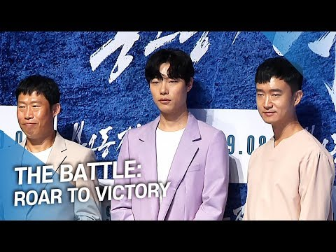 [Showbiz Korea] Ryu Jun-yeol(류준열)'s Interview For The Movie 'The Battle: Roar To Victory(봉오동 전투)'