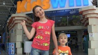 KidsWill Kyiv  Город профессий Киев Місто професій Київ