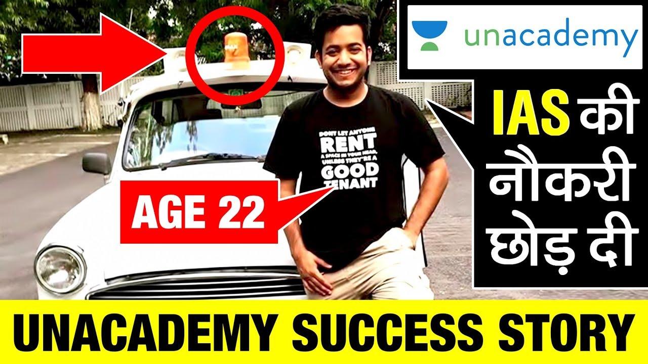 Unacademy Success Story Roman Saini Biography Resign from IAS