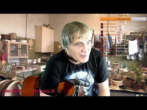 Песни под гитару Бессмертный Высоцкий. Звёзды....TB №221