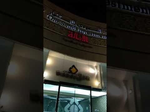 Saudi investment bank(1)