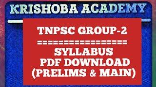 Pdf 2 tnpsc group syllabus