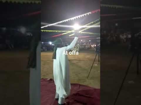 Download OFFA MAOLUD NABIY
