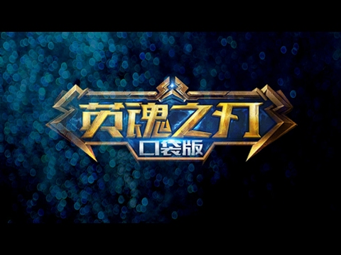 TUTORIAL: HOW TO DOWNLOAD CHINESE SERVER|Heroes Evolved