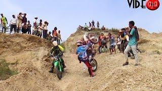 Jalur Extreme SIDRAP One Day Trail Adventure 3 Kab Sidrap SULSEL 2017