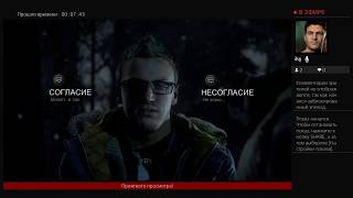 Until Dawn  стрим 2