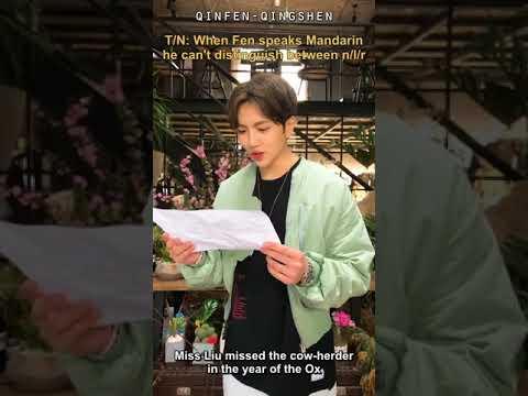 [Douyin Update] Fen, who can't speak Standard Mandarin (Eng Sub)