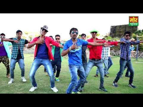 Andy Figher || Latest  Dj Song || Manjeet Rangi, Mohit Sharma & Sonu Soni || Mor Music
