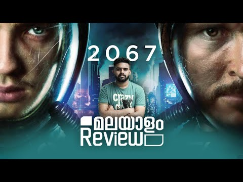 2067 Movie Malayalam Review | Sci-fi | Reeload Media