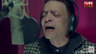 أغنيه زمن مادي مسلسل البيت الكبير لطارق الشيخ2018