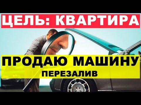 Новые Правила Регистрации Автомобилей. 2013из YouTube · Длительность: 3 мин28 с