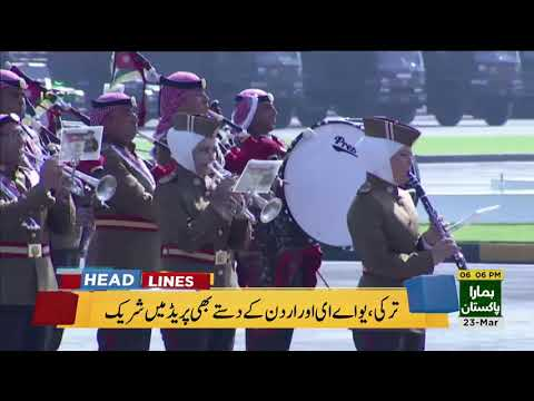 92 News Headlines 06:00 PM - 23rd March 2018