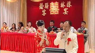 Bride & Groom Sang at Their Wedding Reception in Scarborough Toronto Videos