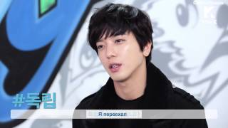 #hashtag(해시태그): Jung Yong Hwa(정용화) _ One Fine Day(어느 멋진 날) [rus sub CNBlueRussia]