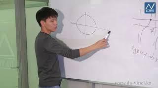 10 класс, 20 урок, Функции y=tgx, y=ctgx, их свойства и графики