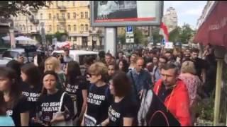 В Киеве начался марш памяти по убитому Павлу Шеремету