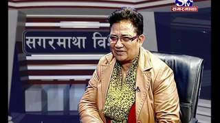 Sagarmatha Bishes With Pampha Bhusal