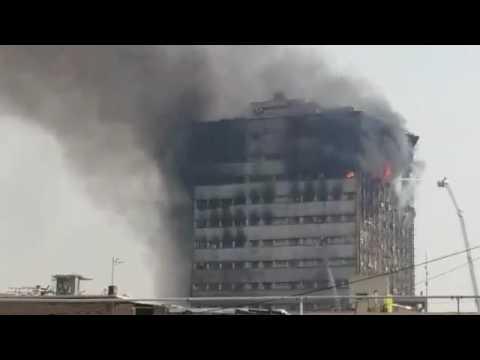 Tehran plasco building collapse live