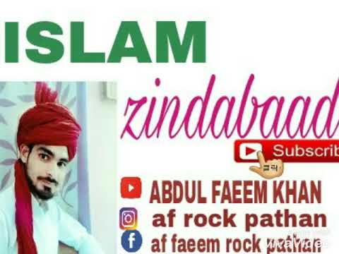 Islam zindabaad dj remix by Faeem Pathan