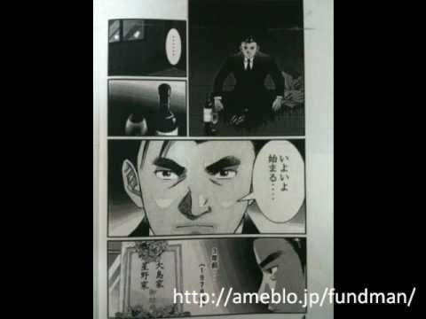 天馬行空 SFCG大島健伸物語 第1話『プロローグ』