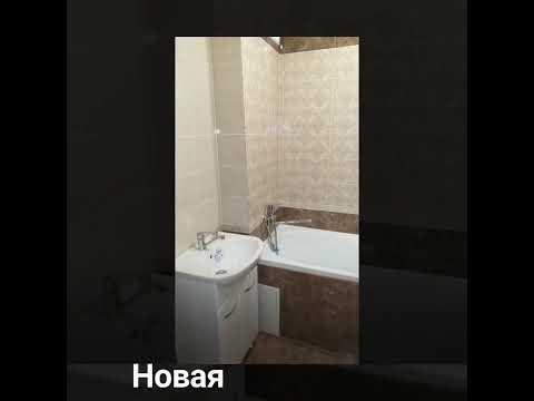 Видое обзор 3 к квартиры Днепропетровкая 18к1, Саратов
