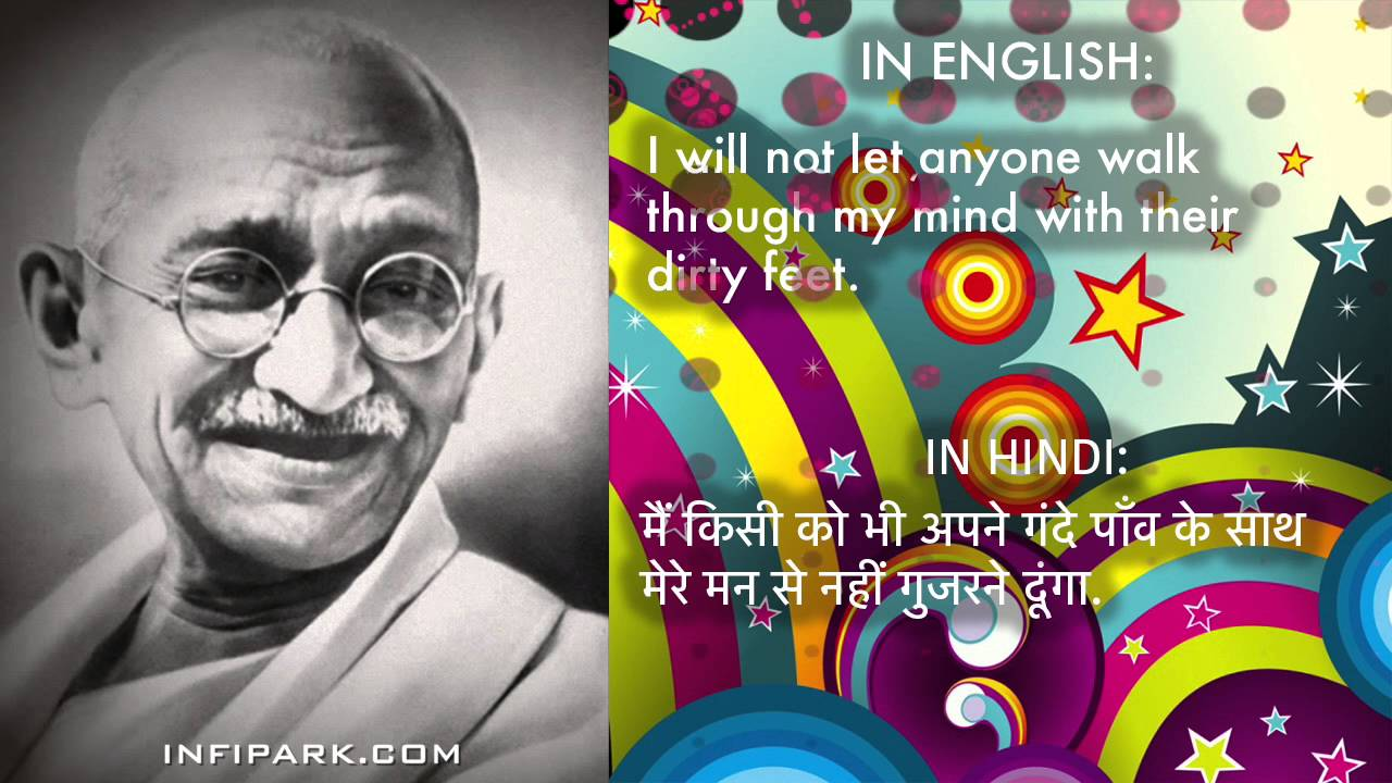Mahatma Gandhi Quotes In English And Hindi Infiparkcom Youtube