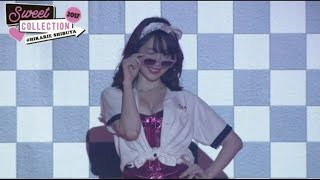 2017/4/15 Sweet collection 2017 小嶋さん出演部分抜粋