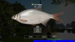 ДАНАТ ДАНАТ ОНИ ХОТЯТ Русская Рыбалка 4