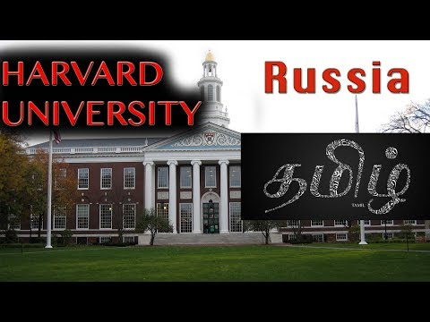 harvard university selected tamil language best language in word