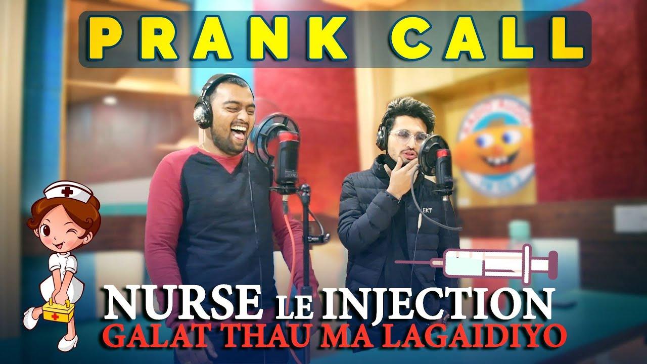 Prank To Nurse || Injection galat thau ma lagyo || Happy To Disturb ft @Nepali Prank Minister