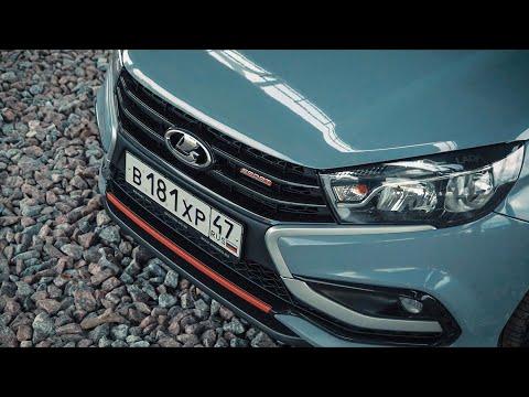 ПУШКА ИЛИ ЧУШКА ?? Купил Lada Vesta Sport - Видео онлайн
