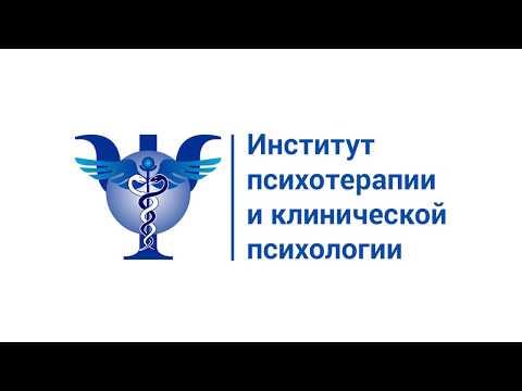 Особенности программы: Телесно-ориентированная психотерапия - Корсаков А. Н.