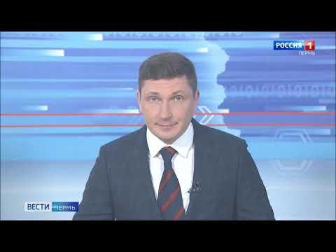 Вести-Пермь: Обращение главы Пермского края Дмитрия Махонина