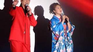 同じく3月8日の通天閣歌謡劇場・華麗なる一族より、亜州歌王こと偉偉...
