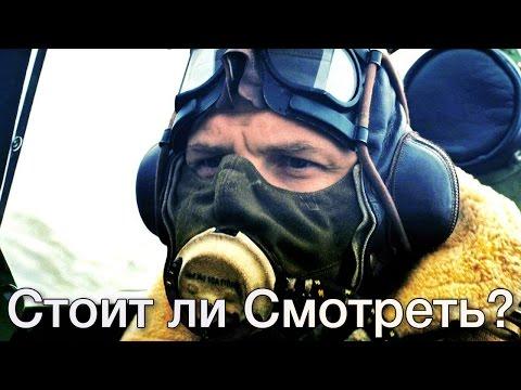 Видео Дюнкерк dunkirk 2017 фильм смотреть онлайн