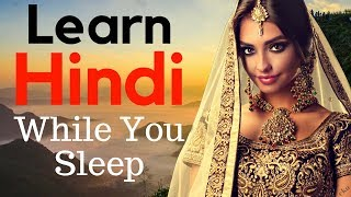 Learn Hindi While You Sleep 😀  Most Important Hindi Phrases and Words 👍  English/Hindi (8 Hours)