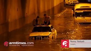 Երեւանյան երեկվա «ջրհեղեղը» 100 հազարավոր դրամների վնասներ է հասցրել առեւտրականներին