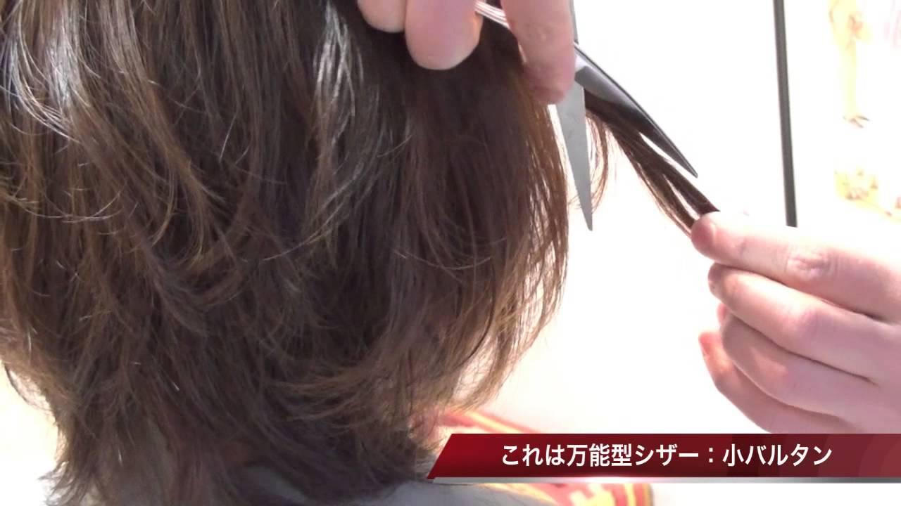 Cut Hair ショートヘアスタイル カット方法 Youtube