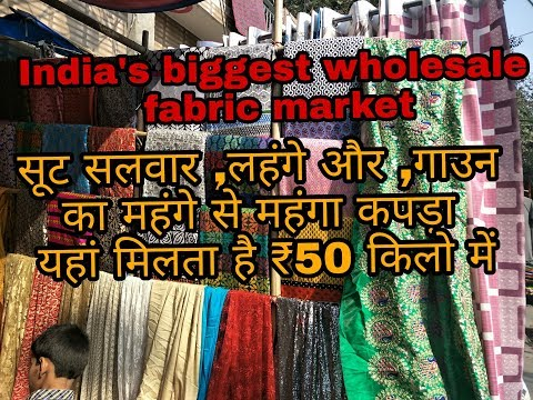 ROW CLOTHES BIGGEST WHOLESALE MARKET कपड़ों की सबसे बड़ी मार्केट! CHEAPEST FABRIC MARKET