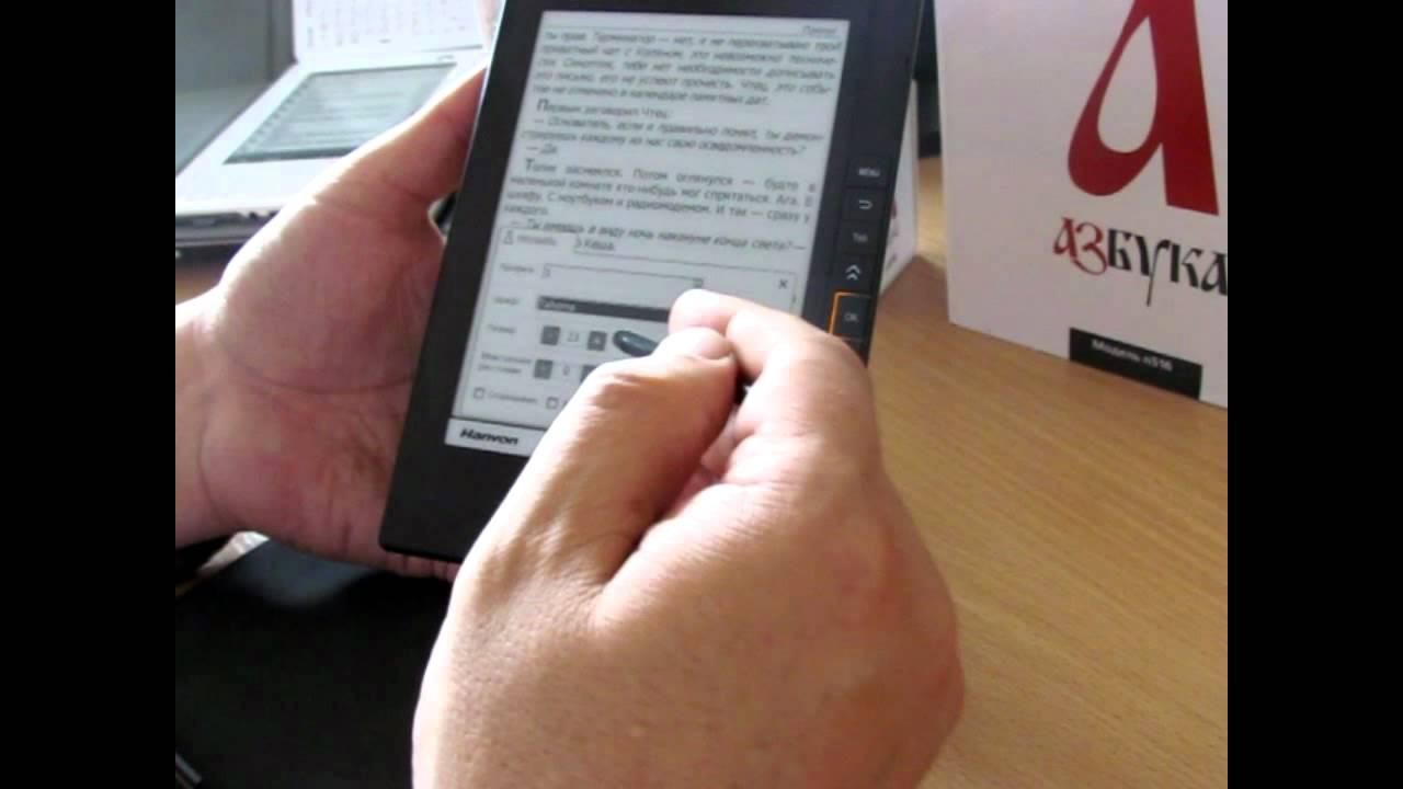инструкция пользования электронной книгой sony prs-t1й